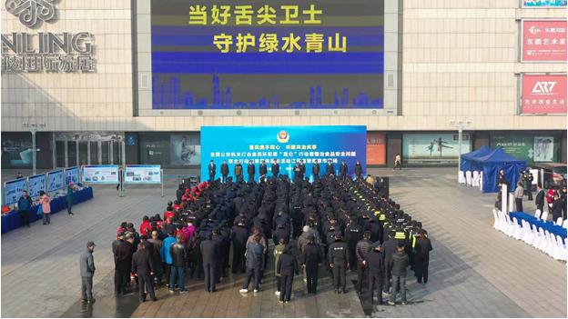 """江苏警方""""昆仑""""行动暨食品安全整治成果展在南京举行"""